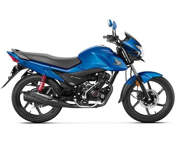 New Livo Honda Price 2021