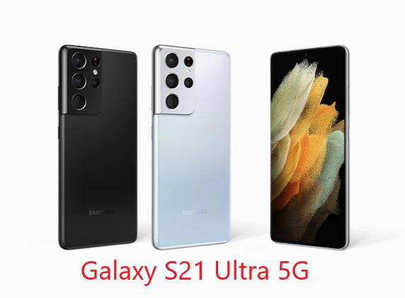 Samsung Galaxy S21 Ultra Price in Bangladesh