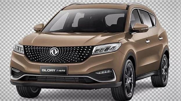 Bangla Car Launch Worldwide 2021
